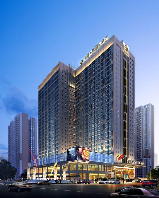 盛喜方廷国际酒店