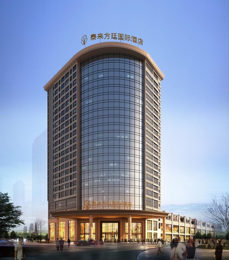 永州泰来方廷国际酒店